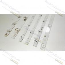 Подсветка для телевизора Sharp LC-40UG7252E rf-aj400s30-0801s-12 a1